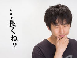 nagakune_s