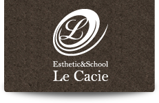 熊本のエステ&エステスクール Le Cacie(ル・カシエ)