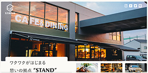 Cafe&Dining STAND