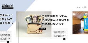 tsuruya2